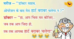 funny-hindi-status-for-whatsaap