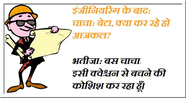 funny-jokes-in-hindia