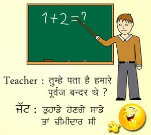 very-funny-teacher-whatsaap-status