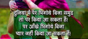 sad-love-quotes-for-whatsapp-picture