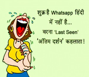 whatsaapfun Images Wallpaper Photo Pics Download