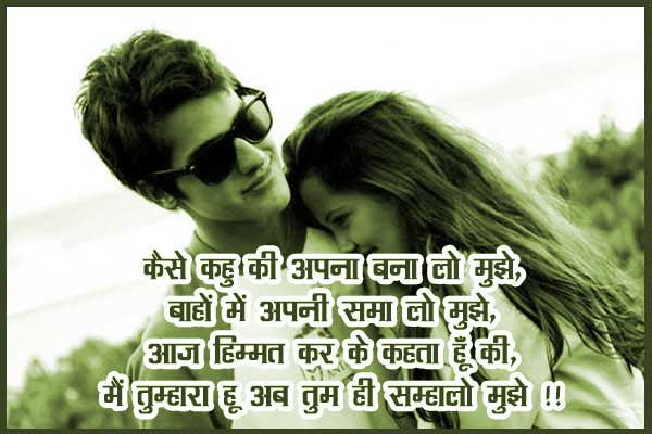 Sad Shayari Wallpaper Full Hd Tattoo Design Bild