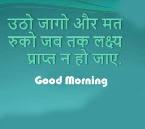Hindi-hindi-quotes-wallpape