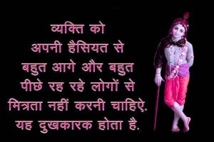 hindi-quotes-good-mornign