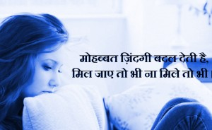 Love Hurt Images In Hindi