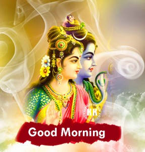 shiva parvati god good morning images