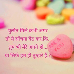 love-shayari Pictures Photo Download