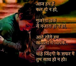 Hindi Sad Images Pics Wallpaper Download