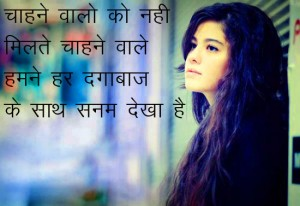 Love Hindi Sad Images Pics Photo Free Download