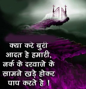 hINDI Sad Images Pics For Whatsaap