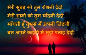 shayari--photo-pics-downloa