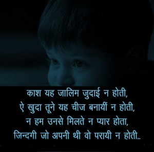 best dard shayari Pictures