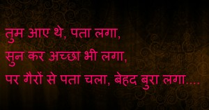 Hindi dard bhari shayari in hindi