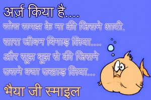 Funny-Shayari-photo