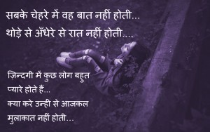 Love-Shayari-Photo-top-qual