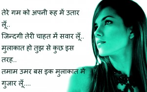 Sher-O-Shayari-photo-downlod
