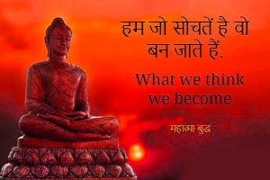 buddha photo Images Pictures hd  In Hindi Download