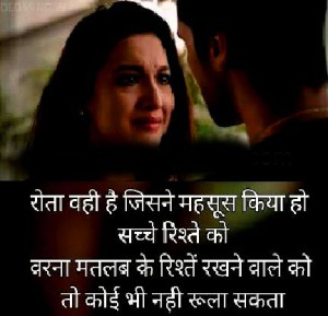 hindi-shayari-pictures-photo
