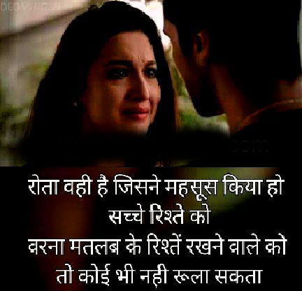 Sad love breakup images of girl in hindi