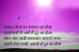 Sad Dard Bhari Shayari images-for-best