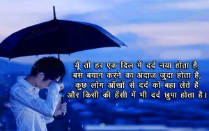 Sad Boy Sad Shayari Images