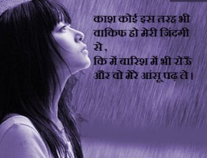 Hindi sad status images Photo Wallpaper Pictures Free Latest For Whatsaap & Facebook