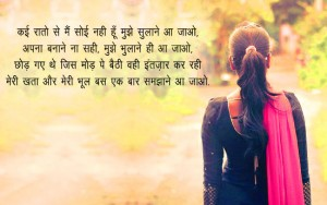 Hindi sad status images