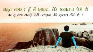 shayari-images-photo-for-whatsaap