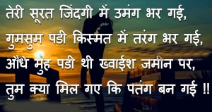 sad shayari wallpaper for whatsaap