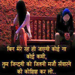 sad shayari Pics Photo