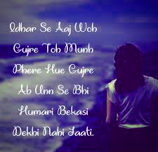 Sad Shayari Images Wallpaper Pictures Free Download