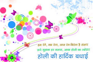 Holi Images Photo Pics Download In HD In Hindi