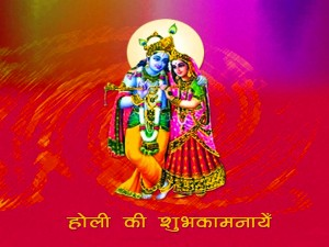 God Radha Krishna Holi Images Photo Pictures Download