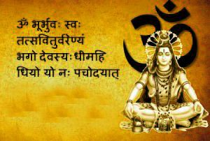 Gayatri Mantra Images Wallpaper Photo Pics