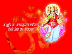 Gayatri Mantra Images Wallpaper HD