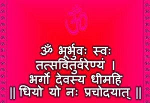 Gayatri Mantra Images Wallpaper Download