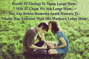 Hindi Love Sad Romantic shayari images Pics Download