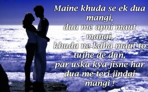 Hindi Love Sad Romantic shayari images Photo Free Download