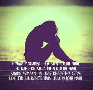 Hindi Love Sad Romantic shayari images Wallpaper Download