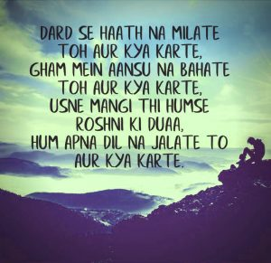 Hindi Love Sad Romantic shayari images Wallpaper HD Download