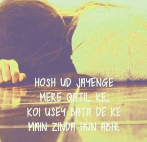 Hindi Love Sad Romantic shayari images Photo for Whatsaap
