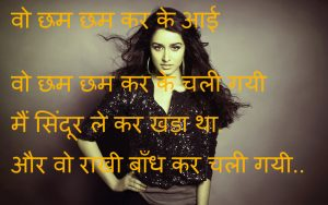 Zindagi Sad Shayari In Hindi Images Wallpaper for Whatsaap