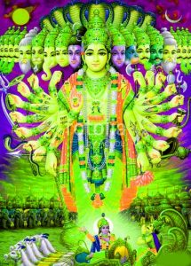 Hindu God Images Photo Pics HD Download