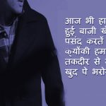 864+ Hindi Attitude Status Images Pics Beautiful Collection With 2 Line