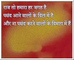 Hindi Attitude Status Images Photo Wallpaper Pics Download for Whatsaap