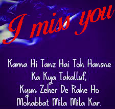 I Miss You Images Wallpaper Pictures Download for Whatsapp