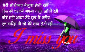 I Miss You Images Pictures Pic HD Download