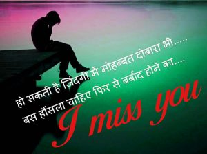 I Miss You Images Wallpaper Pics In Hindi