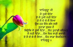 Punjabi Status Pictures Images Photo Download For Whatsapp