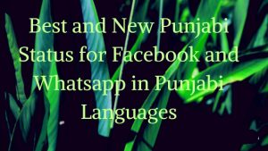 Punjabi Status Images Wallpaper Photo Pics Download